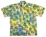 Fish Print Shirt - Full Speed Ahead
